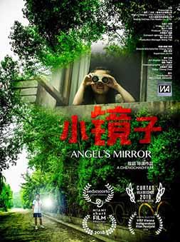 ANGEL'S MIRROR (dir. C. Chao)