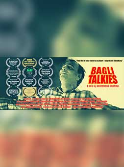 Bagli Talkies (INDIA)