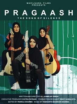 Pragaash Band (song of silence) (INDIA)